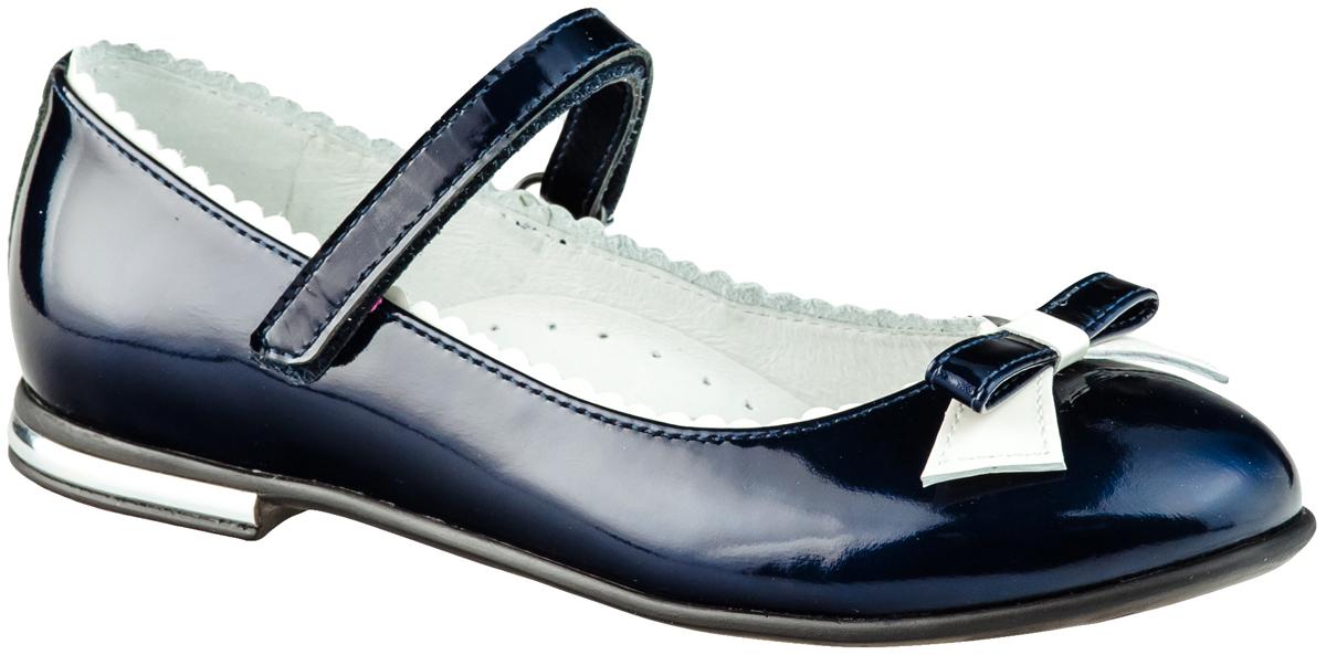 Туфли для девочки. 5-5189516015-518951601