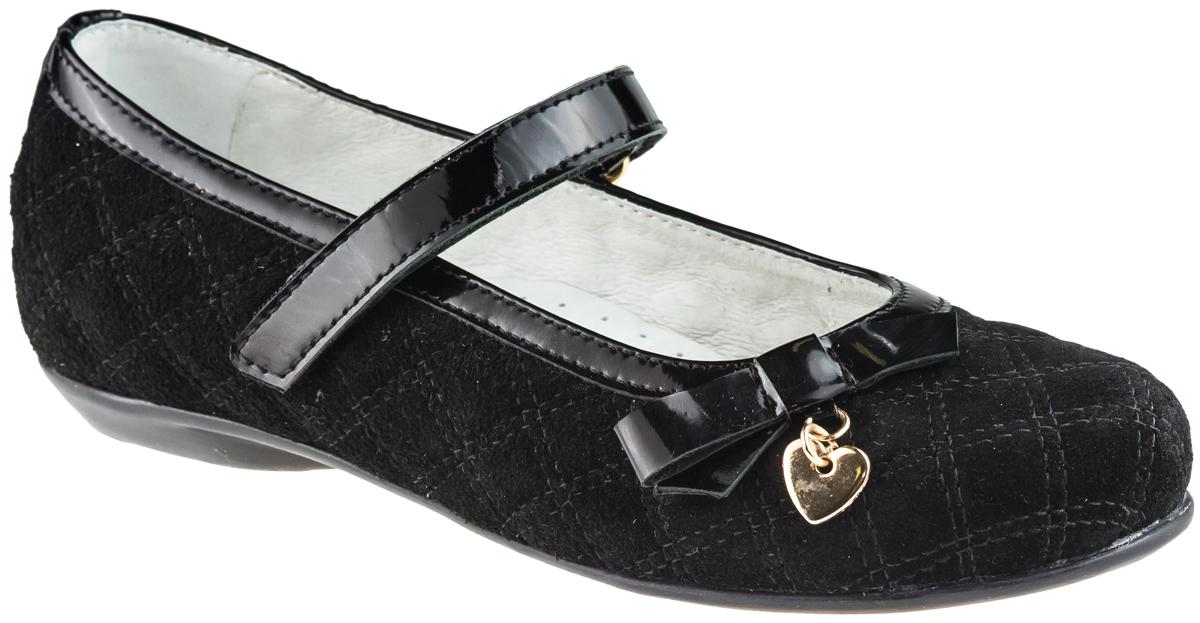 Туфли для девочки. 5-5190216015-519021601