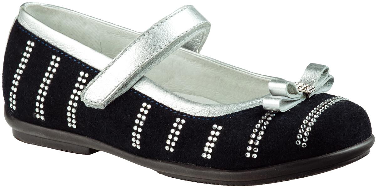 Туфли для девочки. 6-6118516016-611851601