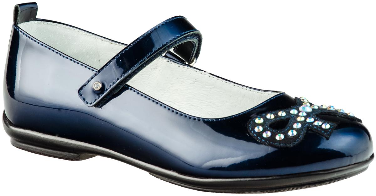 Туфли5-612921601Стильные туфли для девочки от Elegami выполнены из натуральной лакированной кожи. Мысок оформлен декоративной нашивкой в виде бантика, украшенной стразами. Внутренняя поверхность и стелька из натуральной кожи обеспечат комфорт при движении. Ремешок с застежкой-липучкой надежно зафиксирует модель на ноге. Подошва дополнена рифлением.