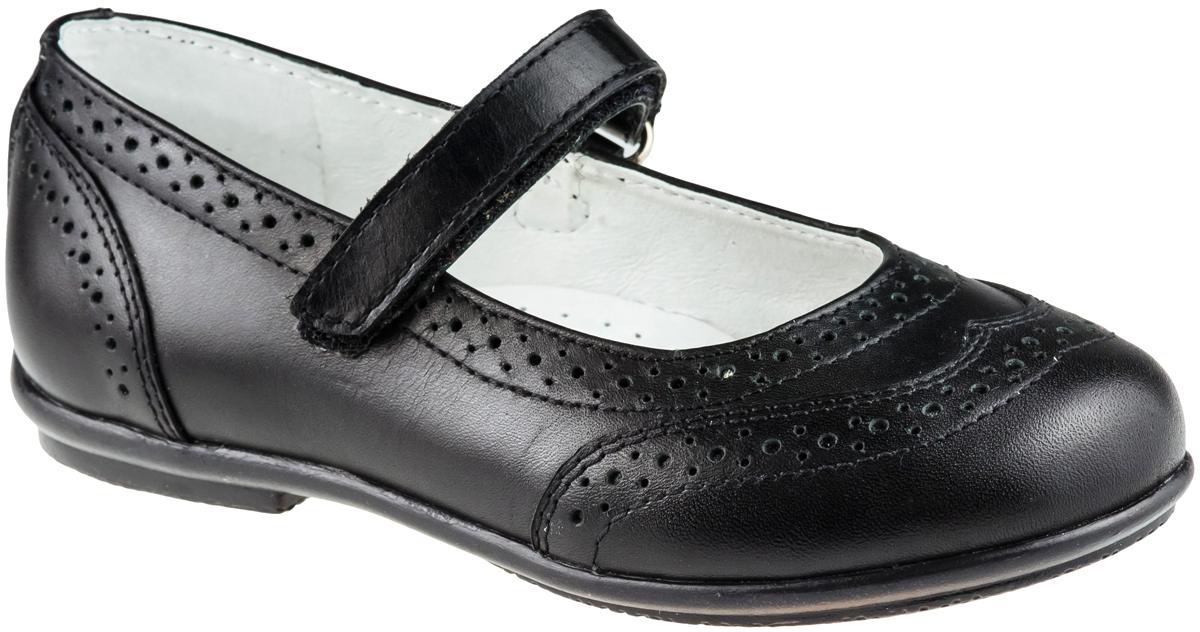 Туфли для девочки. 6-6129516026-612951602