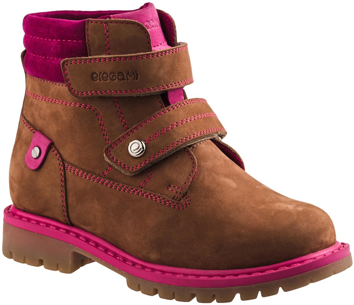 Ботинки для девочки. 6-613081603