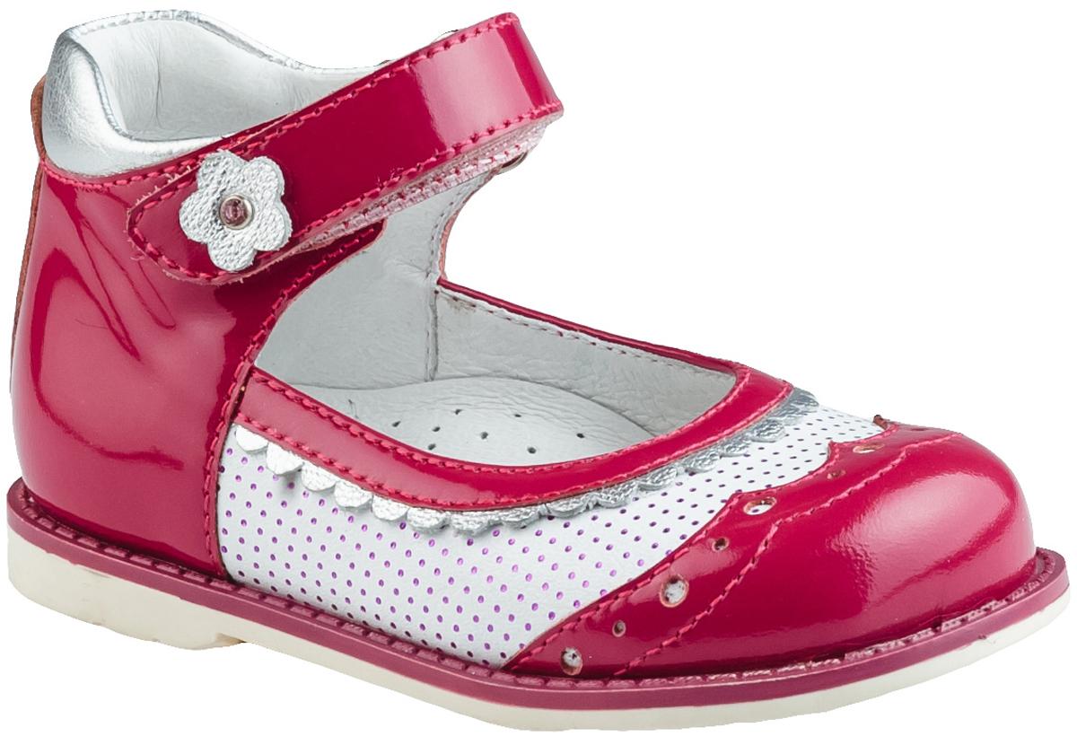 Туфли для девочки. 7-8016415017-801641501