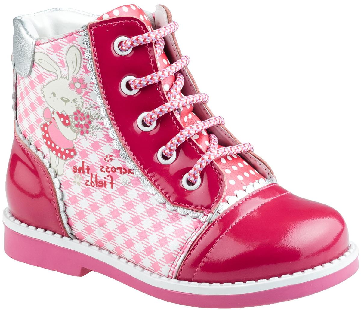 Ботинки для девочки. 7-8053915017-805391501
