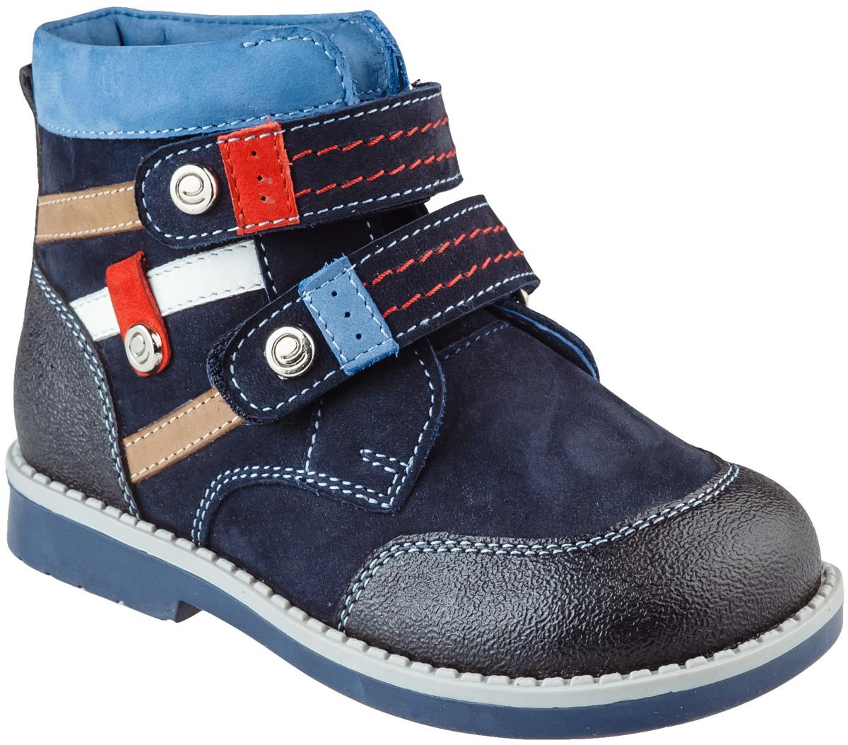 Ботинки для мальчика. 7-8059815017-805981501