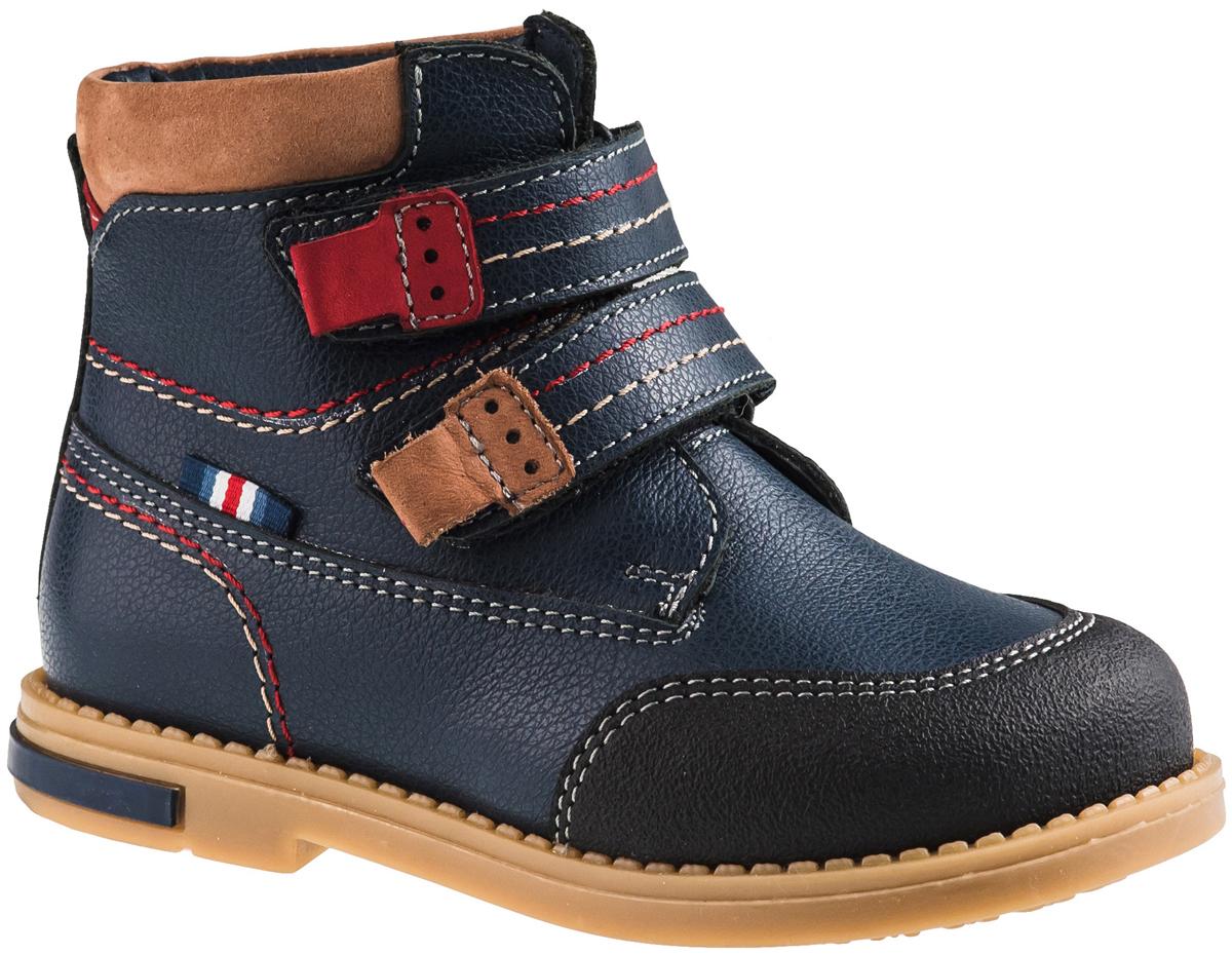 Ботинки для мальчика. 7-8060216017-806021601