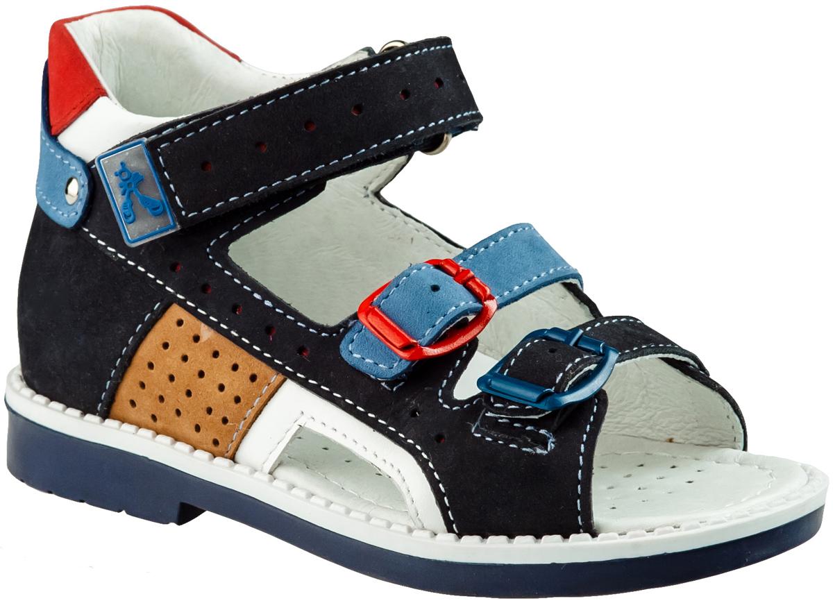 Туфли для мальчика. 7-8061516047-806151604