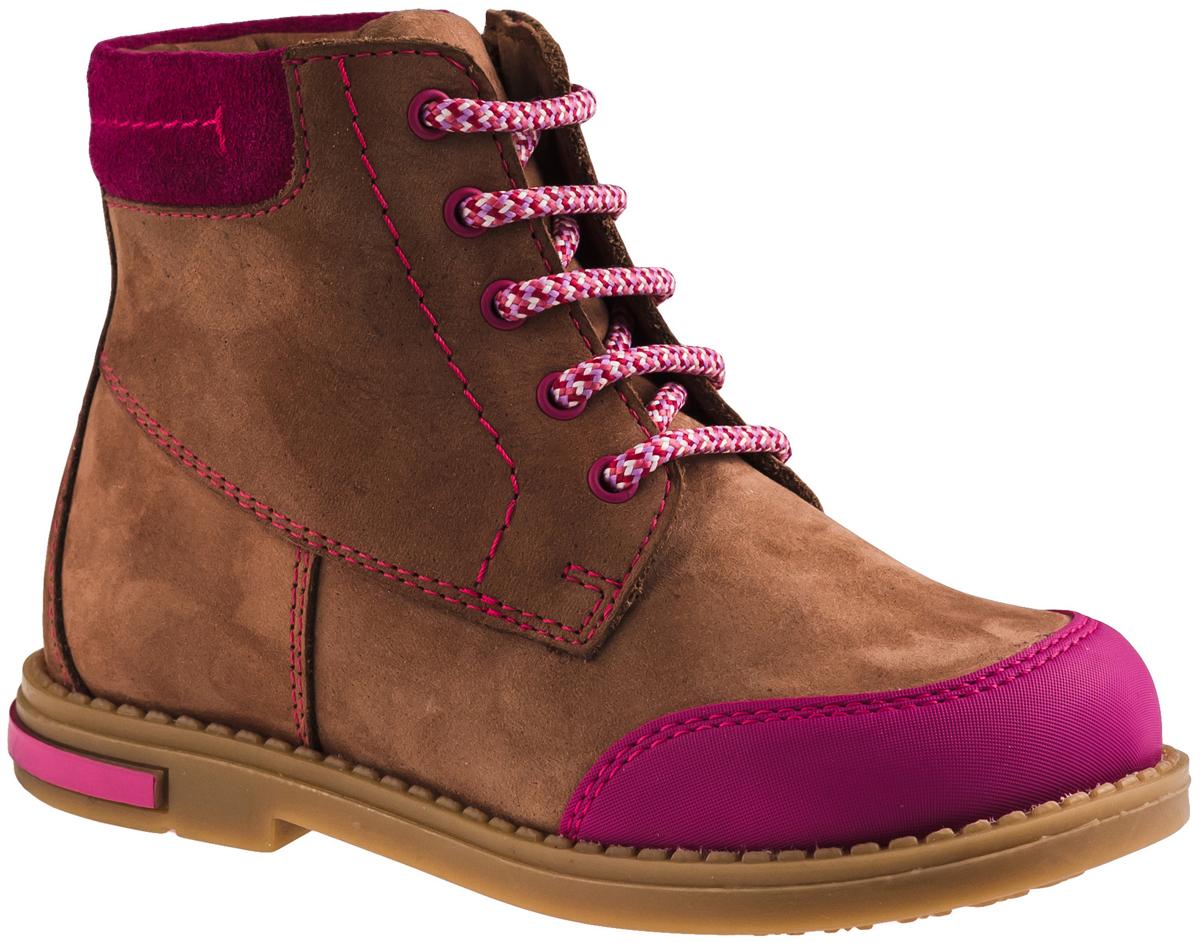 Ботинки для девочки. 6-8062316016-806231601
