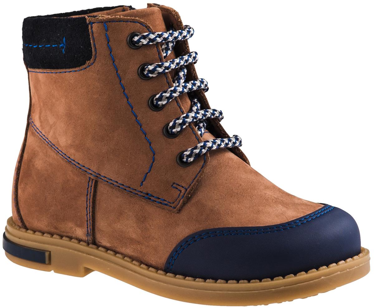 Ботинки для мальчика. 7-8062316027-806231602