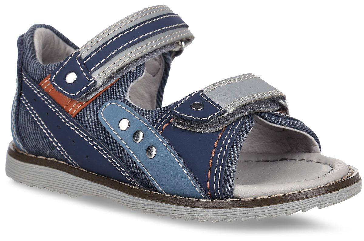 Сандалии для мальчика. 9570-59570-5Стильные сандалии Зебра понравятся вашему мальчику с первого взгляда! Модель выполнена из натуральной кожи и качественного текстиля и оформлена декоративными прострочками. Полужесткий закрытый задник обеспечивает оптимальную посадку обуви на ноге, не давая ей смещаться в разные стороны. Сандалии фиксируются на ноге с помощью ремешков с застежками-липучками. Стелька из натуральной кожи дополнена супинатором с перфорацией, который обеспечивает правильное положение ноги ребенка при ходьбе, предотвращает плоскостопие. Легкая и гибкая подошва изготовлена из ТЭП-материала, а её рифленая поверхность обеспечит отличное сцепление с любой поверхностью. Практичные сандалии - незаменимая вещь в гардеробе вашего ребенка.
