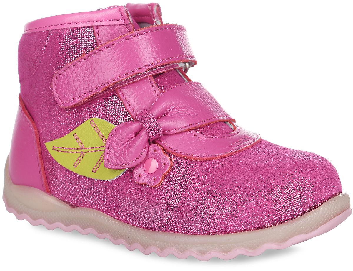 10516-20Трендовые ботинки от Зебра придутся по душе вашей девочке. Модель выполнена из натуральной кожи разной фактуры с блестящей поверхностью, оформлена аппликацией в виде цветочка и лепестка в контрастном цвете. Боковая застежка-молния позволяет легко обувать и снимать ботинки, а ремешок на застежке-липучке обеспечивает идеальную фиксацию обуви на ноге. Второй ремешок является декоративным. Подкладка и стелька, изготовленные из натуральной кожи, гарантируют комфорт и уют. Мягкая стелька из ЭВА материала дополнена супинатором с перфорацией, который гарантирует правильное положение ноги ребенка при ходьбе и предотвращает плоскостопие. Подошва с рельефной поверхностью обеспечивает идеальное сцепление с любой поверхностью. Такие ботинки займут достойное место среди коллекции обуви вашего ребенка.