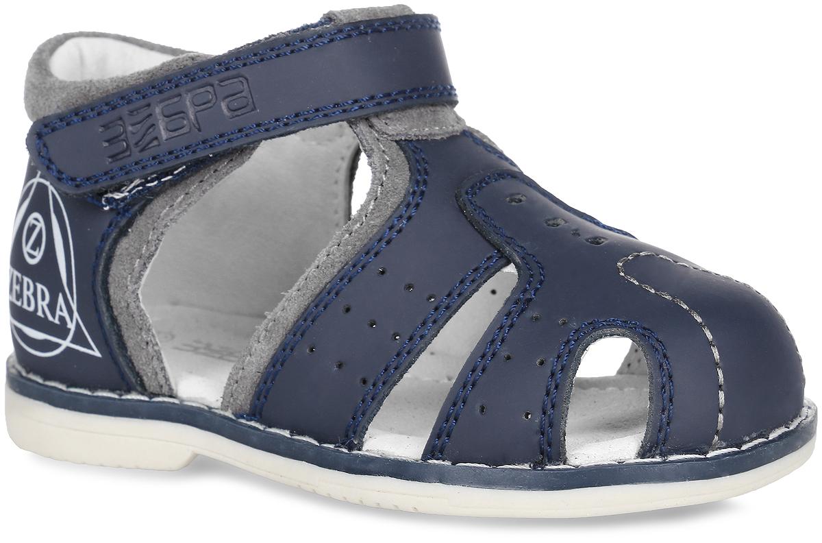 Сандалии для мальчика. 10576-510576-5Прелестные сандалии от Зебра очаруют вашего малыша с первого взгляда! Модель выполнена из натуральной высококачественной кожи. Полужесткий закрытый задник и ремешок на застежке-липучке обеспечивают оптимальную посадку обуви на ноге, не давая ей смещаться из стороны в сторону и назад. Стелька из натуральной кожи дополнена супинатором с перфорацией, который обеспечивает правильное положение ноги ребенка при ходьбе, предотвращает плоскостопие. Стильные сандалии поднимут настроение вам и вашему ребенку!