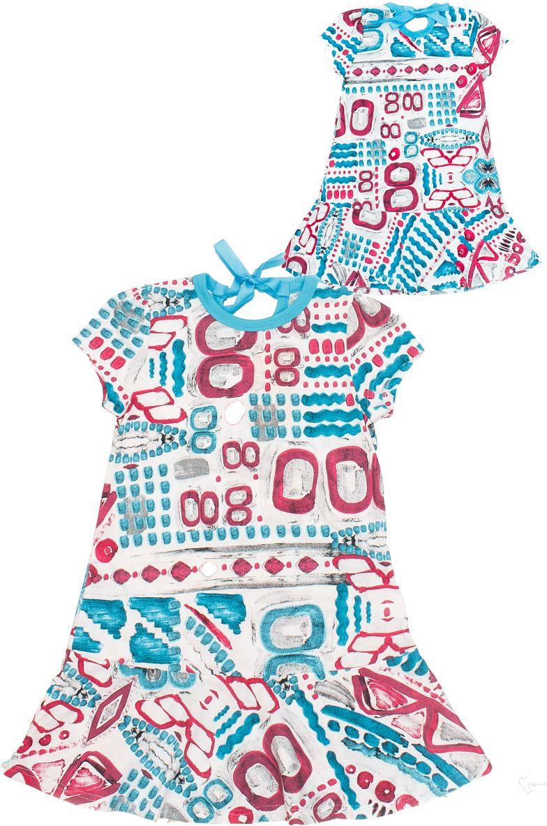 ПлатьеSSD260101/SSD260102Платье для девочки M&D отлично дополнит образ юной модницы. Платье, изготовленное из натурального хлопка, оформлено оригинальным принтом. Модель с круглым вырезом горловины и короткими рукавами завязывается сзади по спинке на атласные ленточки.