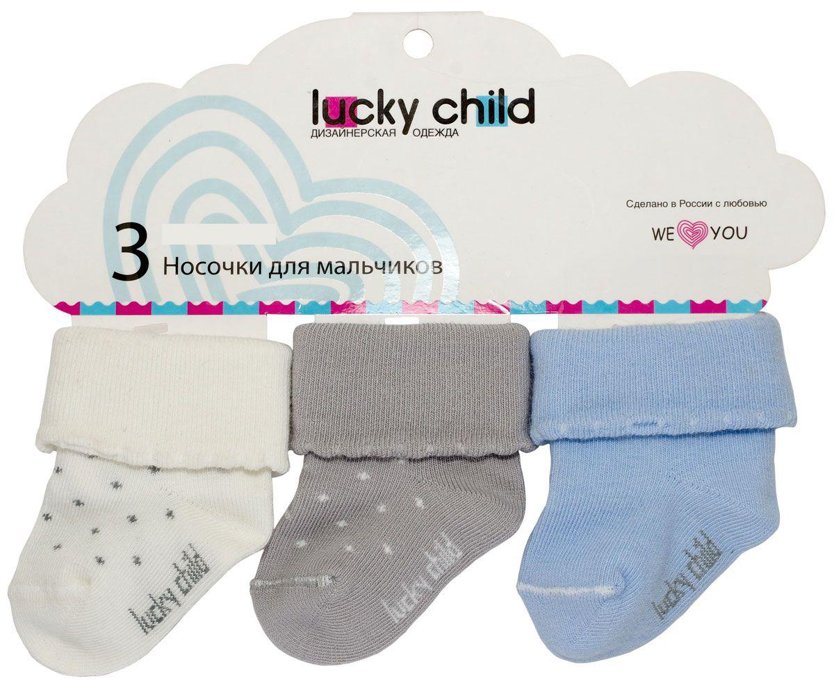 Комплект носковН-1МНоски в комплекте от Lucky Child сочетают в себе повышенный комфорт и стиль. А симпатичная упаковка делает их незаменимыми для подарка новорожденному. Мягкие и удобные носки от Lucky Child. Они хорошо сохраняют форму после стирки, не сдавливают ножку, мягко держат пяточку и позволяют коже дышать. В этом комплекте использованы нежные тона, которые хорошо сочетаются со всеми вещами из вашего гардероба.