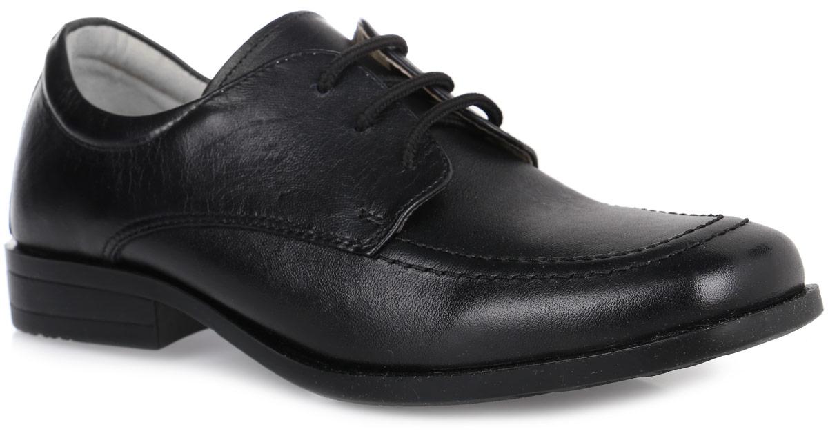 Туфли для мальчика. 11424-111424-1Стильные классические туфли от Зебра придутся по душе вашему сыну! Модель полностью выполнена из натуральной кожи и оформлена декоративной прострочкой. Изделие фиксируется на ноге с помощью шнурков. Внутренняя поверхность выполнена из натуральной кожи. Стелька из натуральной кожи дополнена супинатором с перфорацией, который обеспечивает правильное положение стопы ребенка при ходьбе и предотвращает плоскостопие. Анатомическая стелька обеспечивает воздухопроницаемость, отличную амортизацию, сохранение комфортного микроклимата обуви, эффективное поглощение влаги и неприятных запахов. Подошва изготовлена из качественных полимерных материалов, а ее рифленая поверхность гарантирует отличное сцепление с любыми поверхностями. Удобные и стильные туфли - незаменимая вещь в гардеробе каждого школьника!