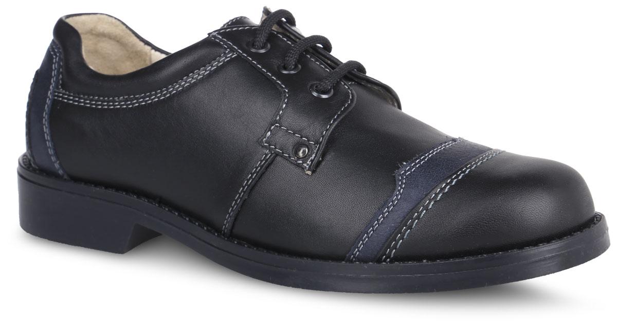 Полуботинки для мальчика. 9727-19727-1Стильные полуботинки от Зебра займут достойное место среди коллекции обуви вашего мальчика. Модель выполнена из натуральной кожи и оформлена контрастной прострочкой, вдоль ранта - декоративной прострочкой, по бокам - металлическими заклепками. Классическая шнуровка надежно зафиксирует обувь на ноге. Внутренняя поверхность из натуральной кожи и текстиля не натирает. Анатомически профилированная стелька из материала ЭВА с поверхностью из натуральной кожи мягко поддерживает своды стопы, обеспечивает максимальную устойчивость, правильно фиксирует пятку, уменьшает нагрузку на позвоночник и суставы. Небольшой каблук и подошва с рифлением обеспечивают отличное сцепление с любой поверхностью. Трендовые полуботинки придутся по душе вашему мальчику.