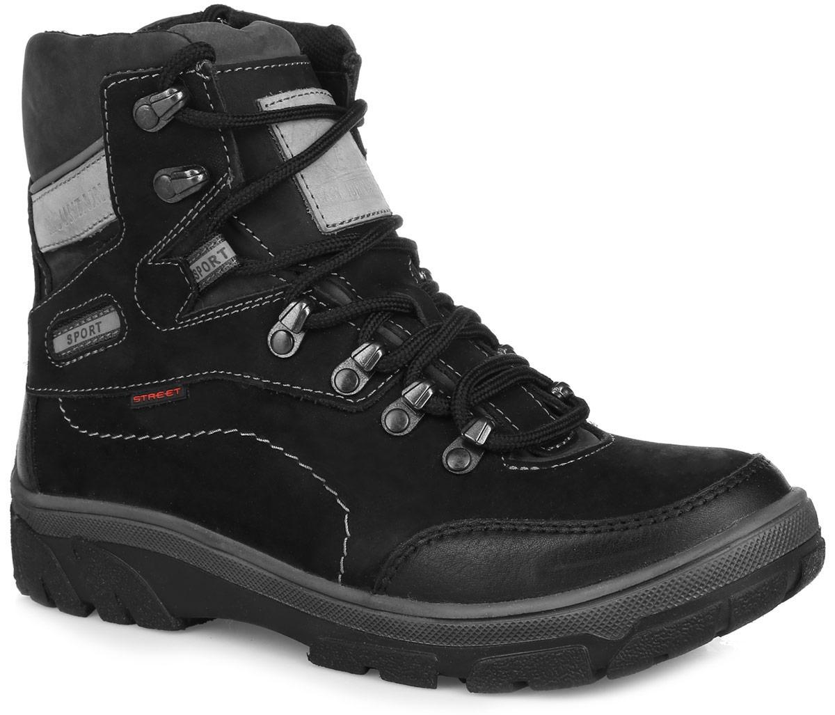 Ботинки для мальчика. 10045-110045-1Стильные зимние ботинки Зебра заинтересуют вашего юного модника с первого взгляда! Модель полностью выполнена из натуральной комбинированной кожи и оформлена небольшими светоотражающими нашивками. Ботинки фиксируются на ноге с помощью удобной застежки-молнии и шнурков. Мягкий манжет, который снаружи выполнен из замши, создает комфорт при ходьбе и предотвращает натирание ноги. Внутренняя поверхность и стелька выполнены из натурального меха, благодаря которому тепло сохраняется лучше. Подошва изготовлена из ТЭП-материала, а её рифленая поверхность обеспечит отличное сцепление с любой поверхностью. Такие модные и практичные ботинки займут достойное место в гардеробе вашего мальчика.