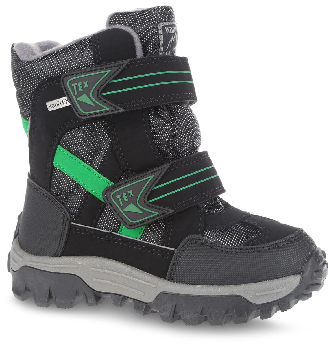 Ботинки для мальчика. 42154-142154-1Удобные высокие ботинки от Kapika придутся по душе вашему сынишке! Модель изготовлена из плотного текстиля и дополнена вставками из искусственной кожи, выполнена с применением мембраны. Мембранная обувь называется дышащей, защищает от влаги, своевременно отводит естественные испарения тела и сохраняет комфортный микроклимат при ношении. Изделие оформлено контрастными вставками, прострочкой, на ремешках - нашивками из ПВХ, на язычке - фирменной нашивкой и сбоку металлическим элементом с гравировкой kapiTEX. Два ремешка на застежках-липучках надежно фиксируют изделие на ноге. Мягкая подкладка и стелька исполненные из искусственного меха, на 35% состоящего из натуральной овечьей шерсти, обеспечивают тепло и надежно защищают от холода. Рифление на подошве гарантирует идеальное сцепление с любыми поверхностями. Стильные ботинки займут достойное место в гардеробе вашего ребенка, они идеально подойдут для теплой зимы, а также поздней осени и ранней весны.