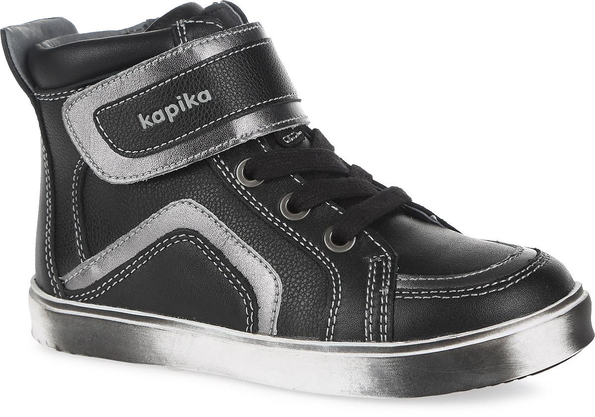 Ботинки для мальчика. 5219852198Стильные ботинки от Kapika понравятся вашему мальчику с первого взгляда. Модель полностью выполнена из натуральной кожи. Модель надежно фиксируется на ноге с помощью удобной молнии. Регулировать объем можно хлястиком на липучке, оформленного надписью с названием фирмы, и шнурков. Мягкий манжет создает комфорт при ходьбе и предотвращает натирание ножки ребенка. Стелька, выполненная из текстиля с добавлением шерсти, дополнена небольшим супинатором с перфорацией, который обеспечивает правильное положение стопы ребенка при ходьбе и предотвращает плоскостопие. Легкая и гибкая подошва изготовлена из ТЭП-материала, а её рифленая поверхность обеспечит отличное сцепление с любой поверхностью. Такие модные и практичные кроссовки займут достойное место в гардеробе вашего ребенка.