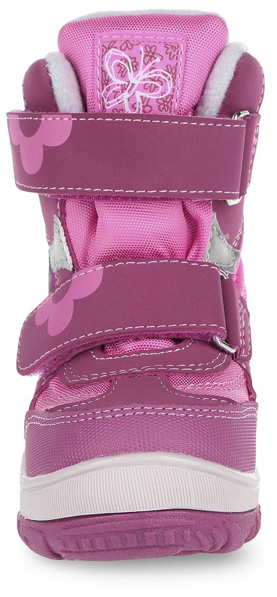 Ботинки для девочки. 41138-1