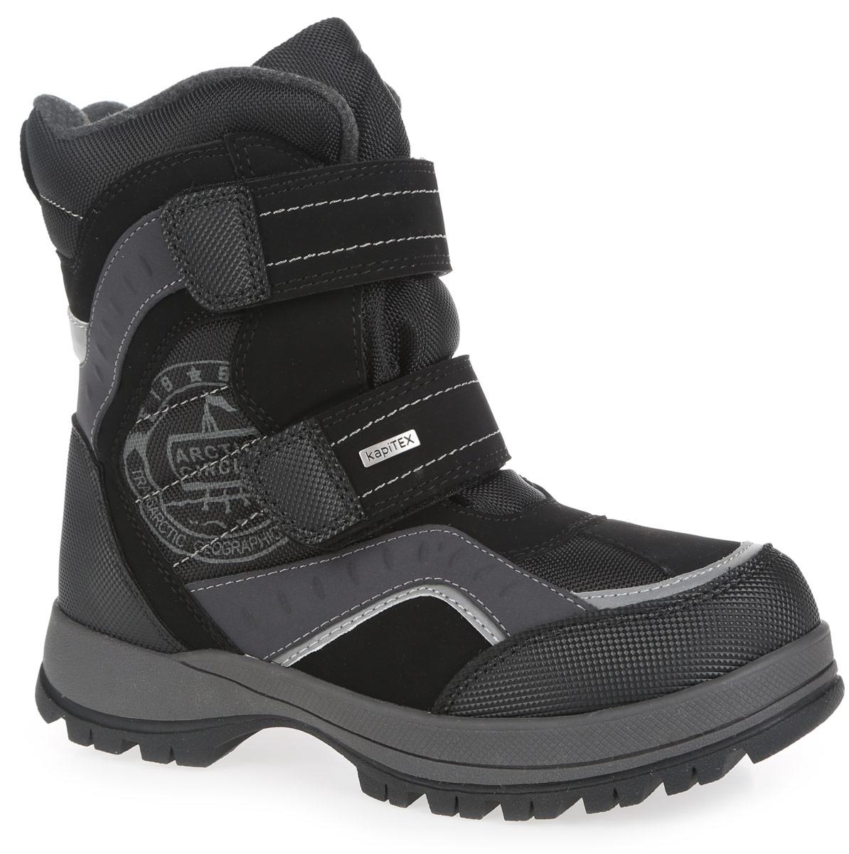 Ботинки для мальчика. 44155-144155-1Модные утепленные ботинки от Kapika согреют ноги вашего мальчика в холодную погоду. Ботинки, выполненные из искусственной кожи и плотного текстиля, оформлены контрастной прострочкой и светоотражающими вставками, сбоку - оригинальным принтом. Мембрана защитит обувь от промокания, обеспечит своевременное отведением естественного испарения тела и сохранение комфортного микроклимата внутри обуви. Подкладка из искусственного меха и натуральной шерсти не даст ногам замерзнуть. Стелька из искусственного меха обеспечит тепло и циркуляцию воздуха. Ремешки с застежками-липучками надежно зафиксируют изделие на ноге. Подошва с рифлением обеспечивает отличное сцепление с любой поверхностью. Стильные ботинки - незаменимая вещь в гардеробе каждого мальчика!