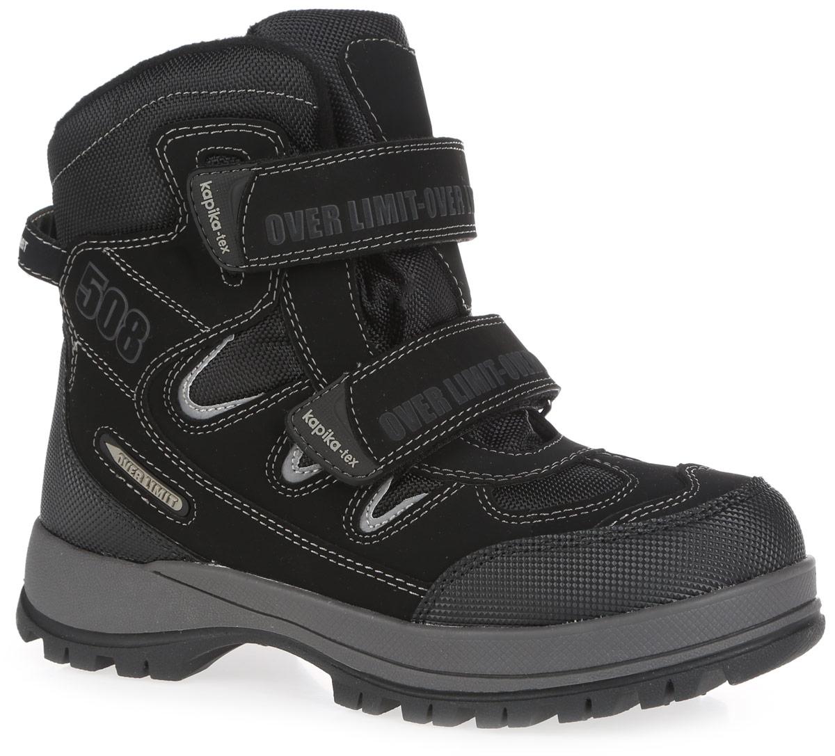 Ботинки для мальчика. 44152-144152-1Модные утепленные ботинки от Kapika согреют ноги вашего мальчика в холодную погоду. Ботинки, выполненные из искусственной кожи и плотного текстиля, оформлены контрастной прострочкой и светоотражающими вставками, сбоку - надписью 508. Мембрана защитит обувь от промокания, обеспечивает своевременное отведением естественного испарения тела и сохранение комфортного микроклимата внутри обуви. Подкладка из искусственного меха и натуральной шерсти не даст ногам замерзнуть. Стелька из искусственного меха обеспечит тепло и циркуляцию воздуха. Ремешки с застежками-липучками, оформленные буквенным принтом, надежно зафиксируют изделие на ноге. Текстильная петля на заднике с буквенным принтом облегчает надевание модели. Подошва с протектором обеспечивает отличное сцепление с любой поверхностью. Стильные ботинки - незаменимая вещь в гардеробе каждого мальчика!