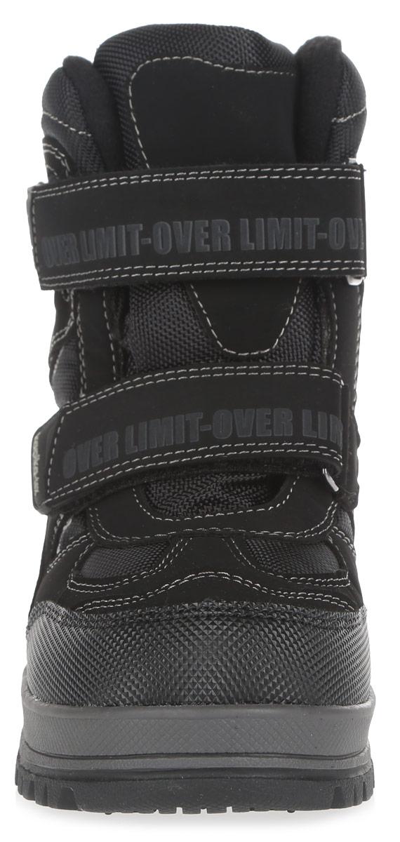 Ботинки для мальчика. 44152-1
