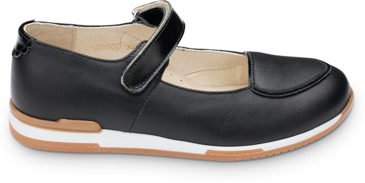 FT-25005.16-OL01O.04Детские туфли от TapiBoo созданы для ежедневной профилактики плоскостопия. Каблук продлен с внутренней стороны до середины стопы, чтобы исключить вращение (заваливание) стопы вовнутрь (вальгусная деформация). Многослойная, анатомическая стелька со сводоподдерживающим элементом для правильного формирования стопы. Благодаря использованию современных внутренних материалов позволяет оптимально распределить нагрузку по всей площади стопы и свести к минимуму ее ударную составляющую. Жесткий фиксирующий задник надежно стабилизирует голеностопный сустав во время ходьбы. Упругая, эластичная подошва, позволяет повторить естественное движение стопы при ходьбе для правильного распределения нагрузки на опорно-двигательный аппарат ребенка. Подкладка из кожи теленка обладает мягкостью и природной способностью пропускать воздух для создания оптимального температурного режима (нога не потеет) и предотвращает натирание. Застежка типа велкро позволяет легко, снимать и надевать обувь даже самым...