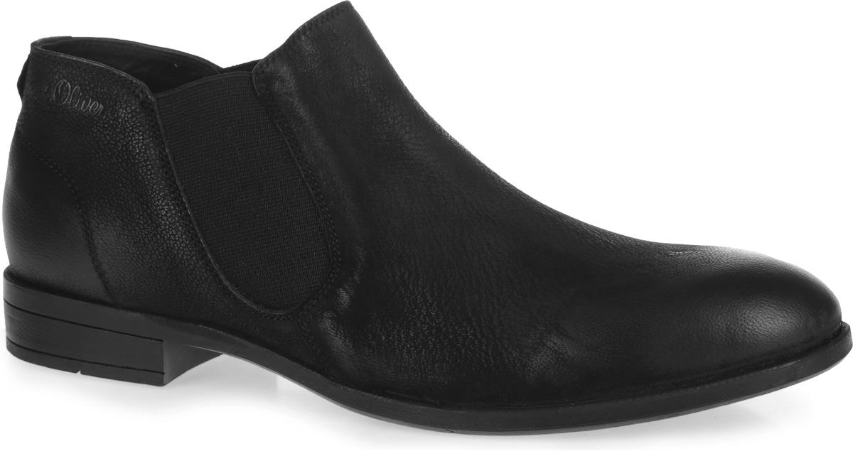 5-5-15301-27-023Стильные мужские ботинки от S.Oliver заинтересуют вас своим дизайном с первого взгляда! Модель, изготовленная из натуральной кожи, дополнена по бокам эластичными вставками и оформлена сбоку тисненым названием бренда, на заднике - металлической заклепкой с фирменной гравировкой. Внутренняя поверхность из текстиля предотвращает натирание. Стелька из материала ЭВА с поверхностью из натуральной кожи дополнена перфорацией, которая позволит ногам дышать. Каблук и подошва с рифлением гарантируют идеальное сцепление с любыми поверхностями. Модные ботинки не оставят вас незамеченным!