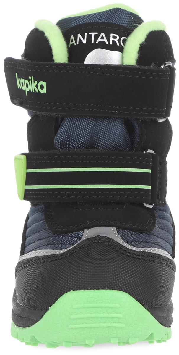 Ботинки для мальчика. 41135-1