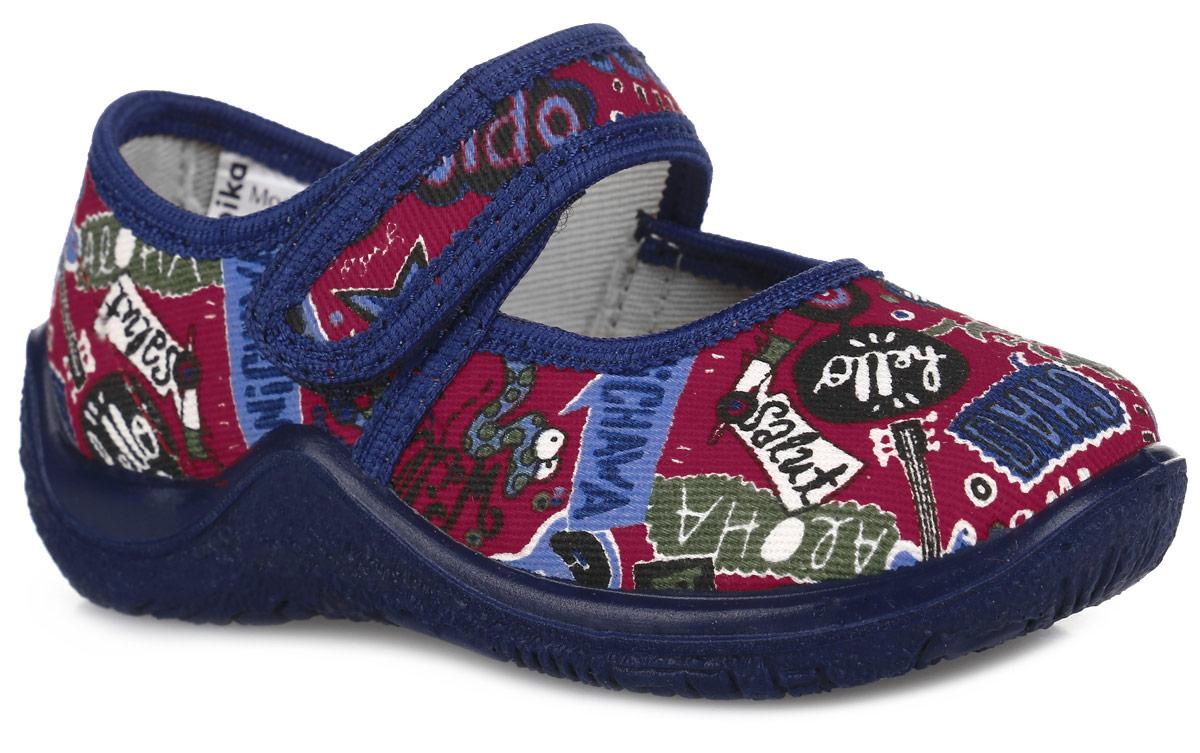 21246Удобные туфли от Kapika заинтересуют вашего мальчика с первого взгляда. Туфли выполнены из качественного текстиля и оформлены оригинальным принтом. На ноге модель фиксируется с помощью удобного ремешка с застежкой-липучкой. Подкладка выполнена из текстиля. Стелька, выполненная из мягкой искусственно кожи с добавлением ЭВА-материала, дополнена небольшим супинатором с перфорацией, который обеспечивает правильное положение стопы ребенка при ходьбе и предотвращает плоскостопие. Подошва выполнена из легкого и гибкого полимерного материала, а ее рифление гарантирует отличное сцепление с любой поверхностью. Такие туфли займут достойное место в гардеробе вашего ребенка.