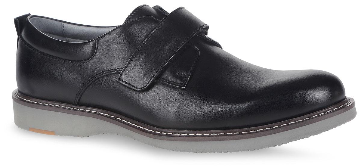 Полуботинки для мальчика. 24347-224347-2Стильные полуботинки займут достойное место среди коллекции обуви вашего мальчика. Модель полностью выполнена из натуральной кожи. Изделие фиксируется на ноге с помощью ремешка на застежке-липучке. Стелька из натуральной кожи дополнена супинатором с перфорацией, который обеспечивает правильное положение стопы ребенка при ходьбе и предотвращает плоскостопие. Подошва, выполненная из качественного полиуретана, оснащена рифлением для лучшего сцепления с поверхностью. Такие полуботинки заинтересуют вашего ребенка с первого взгляда.