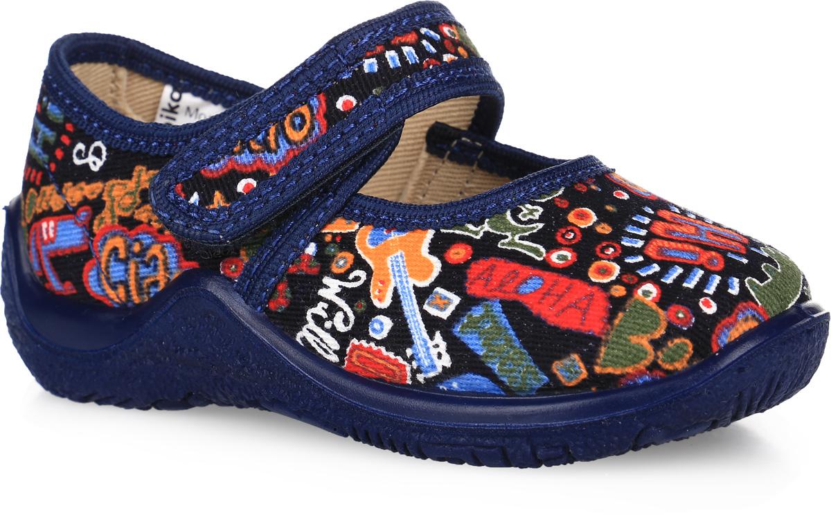 21246ф-21Удобные туфли от Kapika заинтересуют вашего мальчика с первого взгляда. Туфли выполнены из качественного текстиля и оформлены оригинальным принтом. На ноге модель фиксируется с помощью удобного ремешка с застежкой-липучкой. Подкладка выполнена из текстиля. Стелька, выполненная из мягкой искусственно кожи с добавлением ЭВА-материала, дополнена небольшим супинатором с перфорацией, который обеспечивает правильное положение стопы ребенка при ходьбе и предотвращает плоскостопие. Подошва выполнена из легкого и гибкого полимерного материала, а ее рифление гарантирует отличное сцепление с любой поверхностью. Такие туфли займут достойное место в гардеробе вашего ребенка.