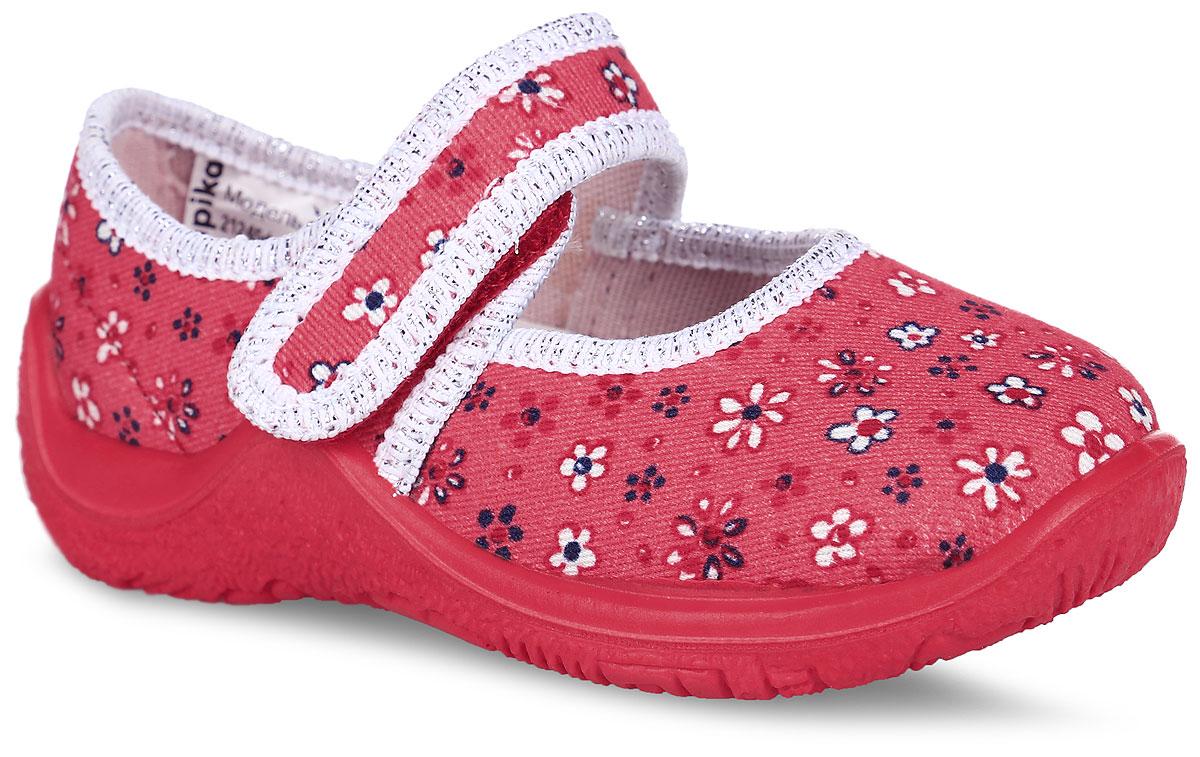21245ф-23Прелестные туфли от Kapika заинтересуют вашу юную модницу с первого взгляда. Туфли выполнены из качественного текстиля и оформлены оригинальным цветочным принтом. На ноге модель фиксируется с помощью удобного ремешка с застежкой-липучкой. Подкладка выполнена из текстиля. Анатомическая, влагопоглощающая, антибактериальная и амортизирующая стелька из ЭВА материала с верхним кожаным покрытием сохраняет комфортный микроклимат в обуви, обеспечивает эффективное поддержание свода стопы и правильное формирование детской стопы. Подошва выполнена из легкого и гибкого полимерного материала, а ее рифление гарантирует отличное сцепление с любой поверхностью. Такие туфли займут достойное место в гардеробе вашей девочки.
