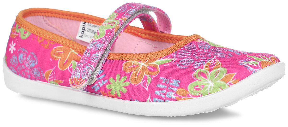 Туфли для девочки. 2232022320