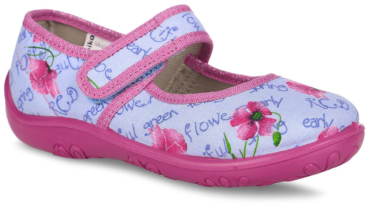 Туфли для девочки. 2327423274Прелестные туфли от Kapika заинтересуют вашу юную модницу с первого взгляда. Туфли выполнены из качественного текстиля и оформлены оригинальным цветочным принтом. На ноге модель фиксируется с помощью удобного ремешка с застежкой-липучкой. Подкладка выполнена из текстиля. Стелька, выполненная из мягкой искусственной кожи с добавлением ЭВА-материала, дополнена небольшим супинатором, который обеспечивает правильное положение стопы ребенка при ходьбе и предотвращает плоскостопие. Подошва выполнена из легкого и гибкого полимерного материала, а ее рифление гарантирует отличное сцепление с любой поверхностью. Такие туфли займут достойное место в гардеробе вашей девочки.