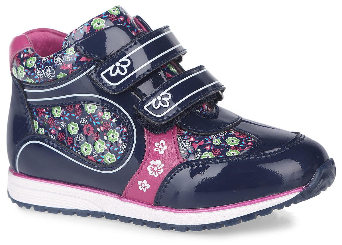 Ботинки для девочки. 52208у-152208у-1Прелестные ботинки от Kapika придутся по душе вашей дочурке! Изделие оформлено вставками с цветочным принтом. Два ремешка на застежках-липучках надежно фиксируют изделие на ноге. Мягкая подкладка и стелька исполненные из текстиля, обеспечивают тепло, циркуляцию воздуха и сохраняют комфортный микроклимат в обуви. Рифление на подошве гарантирует идеальное сцепление с любыми поверхностями. Стильные ботинки займут достойное место в гардеробе вашего ребенка, они идеально подойдут для теплой зимы, а также поздней осени и ранней весны.