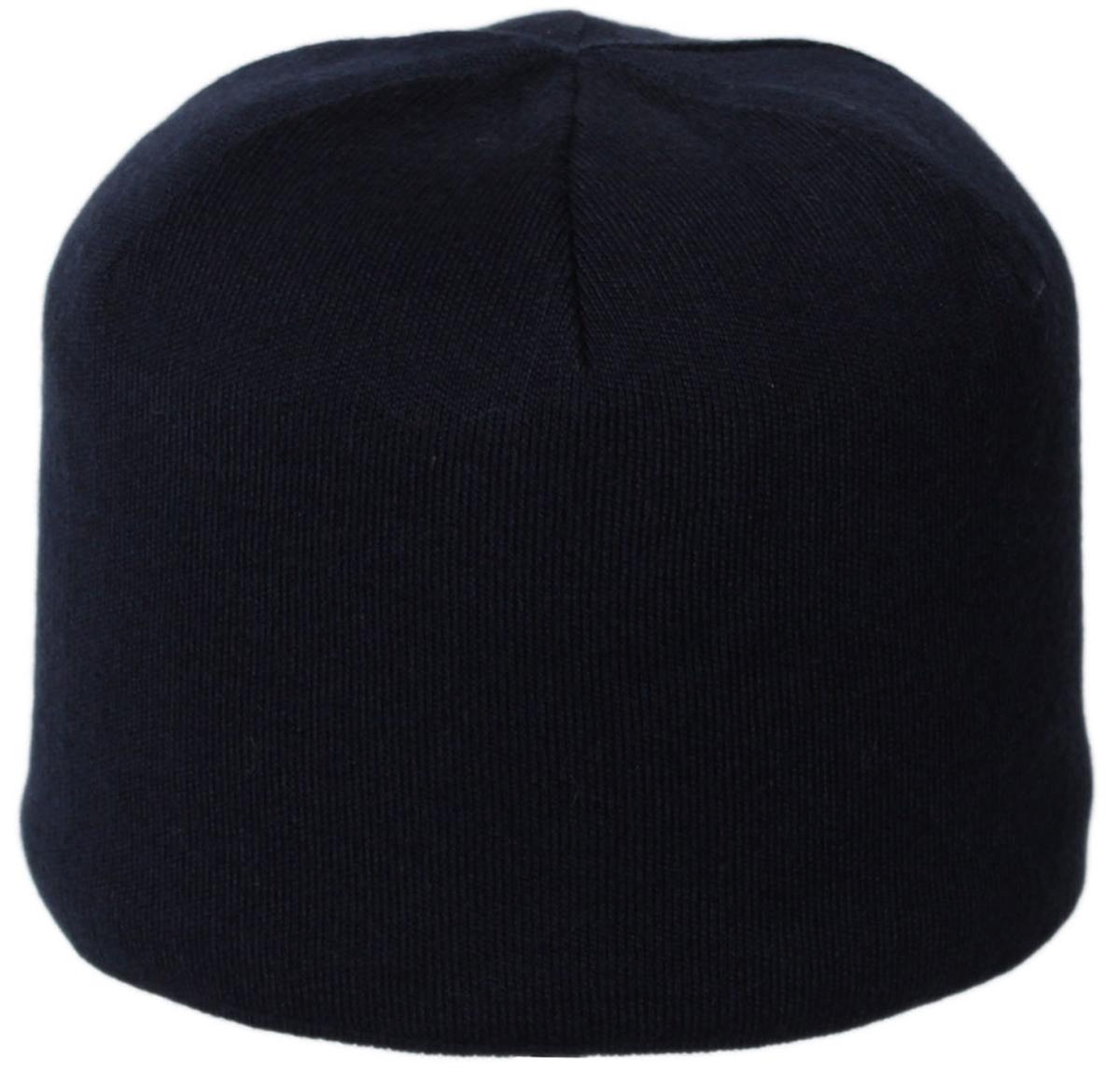 Шапка мужская. 5-0385-038Вязаная мужская шапка отлично подойдет для повседневной носки и активного отдыха в зимнее время года. Быстро выводит влагу от тела, оставляя изделие сухим. Шапка подарит ощущение тепла и комфорта в прохладный день.