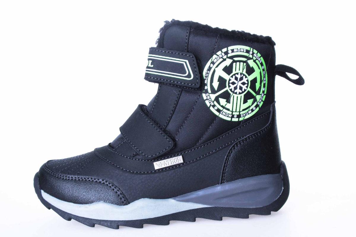 Ботинки для мальчиков. 963-786IM-17w-8/01-1/25963-786IM-17w-8/01-1/25