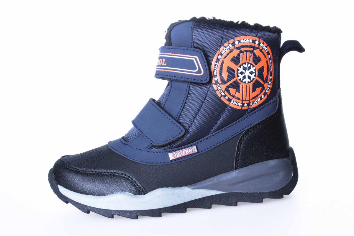 Ботинки для мальчиков. 963-786IM-17w-8/01-16963-786IM-17w-8/01-16