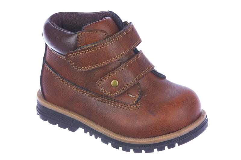 Ботинки для мальчиков. 51-130B/1251-130B/12
