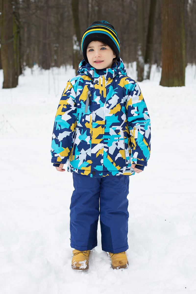 Комплект верхней одежды186355