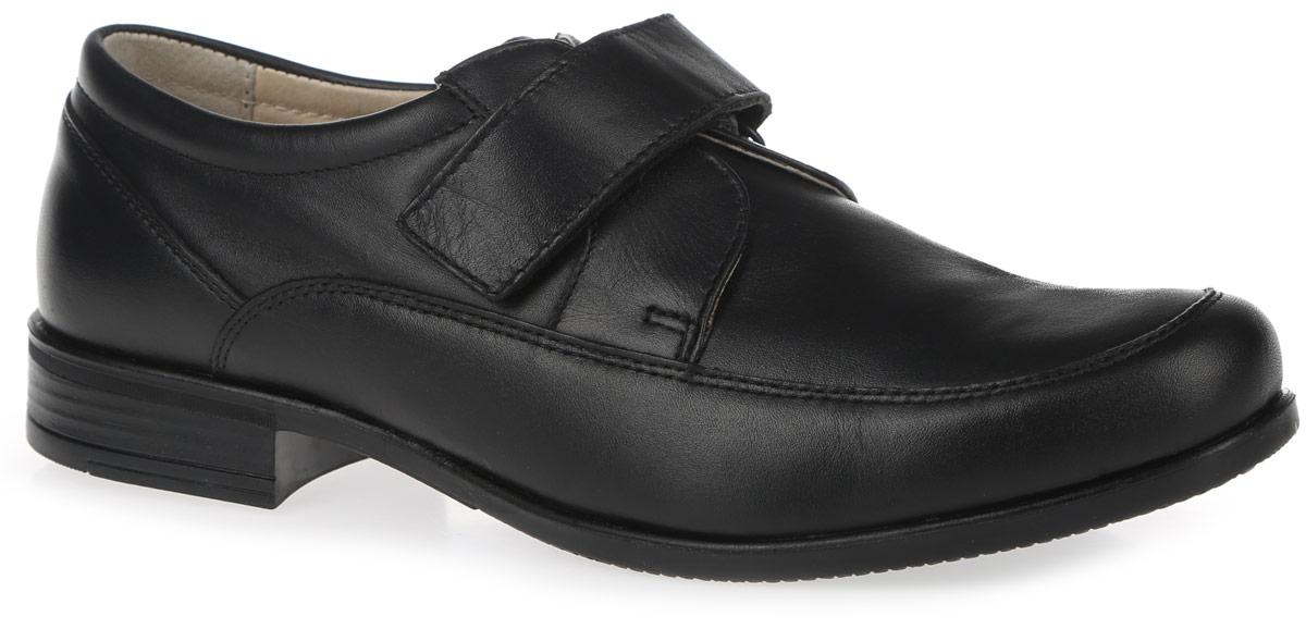 10784-1Стильные классические туфли от Зебра придутся по душе вашему сыну! Модель полностью выполнена из натуральной кожи и оформлена кожаными накладками для уменьшения износа обуви. На ноге модель фиксируется с помощью удобного ремешка на застежке-липучке. Подкладка изготовлена из натуральной кожи, комфортной при движении. Стелька, выполненная из натуральной кожи, дополнена супинатором с перфорацией, который обеспечивает правильное положение стопы ребенка при ходьбе и предотвращает плоскостопие. Стелька обеспечивает воздухопроницаемость, отличную амортизацию, сохранение комфортного микроклимата обуви, эффективное поглощение влаги и неприятных запахов. Подошва изготовлена из легкого и гибкого ТЭП-материала. Рифленая поверхность подошвы обеспечивает отличное сцепление с любой поверхностью. Удобные и стильные туфли - незаменимая вещь в гардеробе каждого школьника!