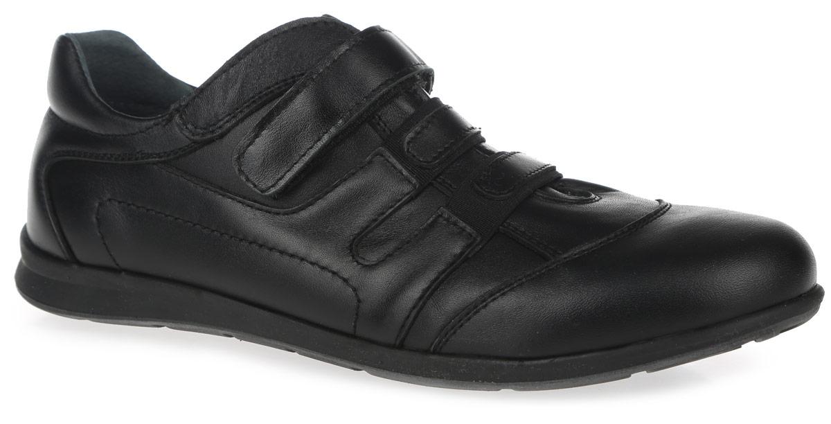 Полуботинки для мальчика. 10790-110790-1Стильные классические полуботинки Зебра понравятся вашему юному моднику с первого взгляда. Модель полностью выполнена из натуральной кожи и оформлена кожаными накладками для уменьшения износа обуви. На ноге модель фиксируется с помощью удобного ремешка на застежке-липучке. Также модель дополнена эластичными резинками на передней части для удобства надевания обуви. Подкладка изготовлена из натуральной кожи, комфортной при движении. Стелька выполнена из натуральной кожи и дополнена супинатором с перфорацией, который обеспечивает максимальную устойчивость ноги при ходьбе, правильное формирование стопы, снижение общей утомляемости ног, отличную амортизацию, поглощение влаги и неприятных запахов. Подошва изготовлена из легкого и гибкого ТЭП-материала. Рифленая поверхность подошвы обеспечит отличное сцепление с любой поверхностью. Такие полуботинки займут достойное место в гардеробе вашего ребенка.