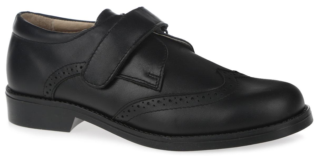 10781-1Стильные классические полуботинки Зебра понравятся вашему юному моднику с первого взгляда. Модель полностью выполнена из натуральной кожи и оформлена декоративной перфорацией в стиле брогг. На ноге модель фиксируется с помощью удобного ремешка на застежке-липучке. Задник дополнен накладкой для уменьшения износа обуви. Подкладка изготовлена из натуральной кожи, комфортной при движении. Стелька выполнена из натуральной кожи и дополнена супинатором с перфорацией, который обеспечивает максимальную устойчивость ноги при ходьбе, правильное формирование стопы, снижение общей утомляемости ног, отличную амортизацию, поглощение влаги и неприятных запахов. Подошва оснащена небольшим каблуком и изготовлена из легкого и гибкого ТЭП-материала. Рифленая поверхность подошвы обеспечит отличное сцепление с любой поверхностью. Такие полуботинки подойдут как для школы, так и для официальных мероприятий.