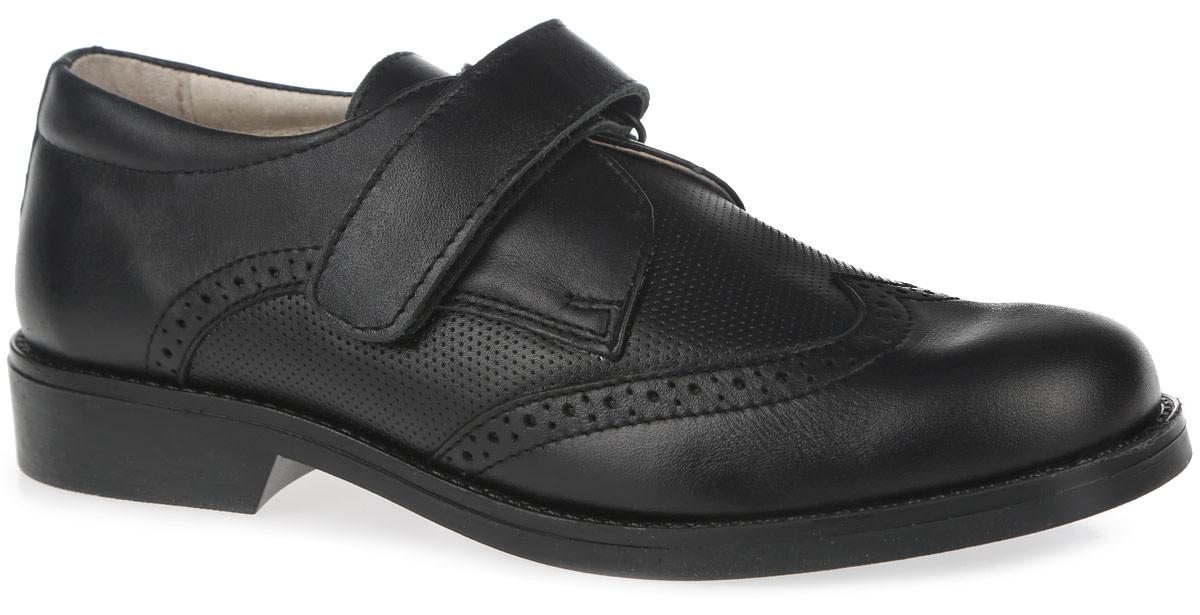Туфли для мальчика. 10782-110782-1Стильные туфли от фирмы Зебра придутся по душе вашему моднику! Модель выполнена из натуральной кожи и декорирована перфорацией. Ремешок на застежке-липучке надежно зафиксирует изделие на ножке ребенка. Подкладка, изготовленная из натуральной кожи, предотвратит натирание и гарантирует уют. Стелька из ЭВА материала с верхним покрытием из натуральной кожи дополнена супинатором, который обеспечивает правильное положение ноги ребенка при ходьбе, предотвращает плоскостопие. Подошва оснащена рифлением для лучшего сцепления с различными поверхностями. Удобные и модные туфли - незаменимая вещь в гардеробе каждого мальчика.