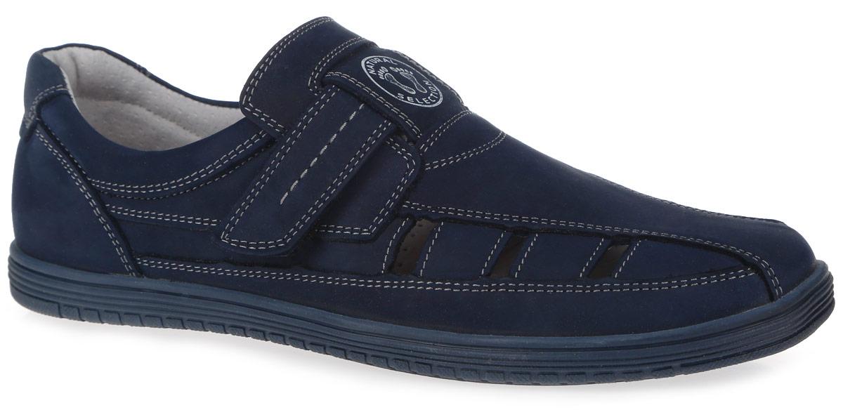 Туфли для мальчика. 10236-510236-5Стильные классические туфли Зебра придутся по душе вашему сыну! Туфли полностью выполнены из натуральной кожи. Модель оформлена перфорацией для лучшей воздухопроницаемости, фирменным принтом и декоративной прострочкой. На ноге модель фиксируется с помощью удобного ремешка на застежке липучке. Также модель оснащена язычком, под которым располагается эластичная резинка для удобства надевания обуви. Мягкий кант предотвращает натирание ножки ребенка. Подкладка изготовлена из натуральной кожи, комфортной при движении. Стелька, выполненная из натуральной кожи, дополнена супинатором с перфорацией, который обеспечивает правильное положение стопы ребенка при ходьбе и предотвращает плоскостопие. Анатомическая стелька обеспечивает воздухопроницаемость, отличную амортизацию, сохранение комфортного микроклимата обуви, эффективное поглощение влаги и неприятных запахов. Подошва изготовлена из легкого и гибкого ТЭП- материала. Рифленая поверхность подошвы обеспечит отличное...