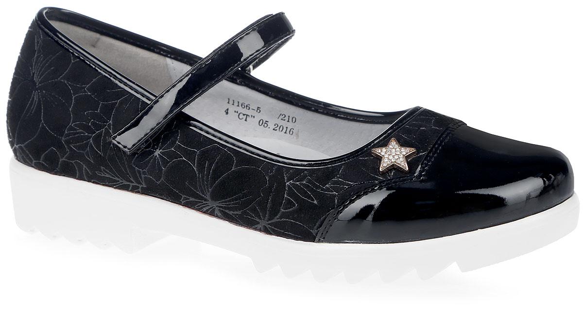 Туфли для девочки. 11166-511166-5Очаровательные туфли от фирмы Зебра придутся по душе маленькой принцессе! Верх модели изготовлен из комбинации двух видов искусственной кожи - замши и лака. Внутренняя поверхность туфель выполнена из натуральной кожи. Профилированная стелька из ЭВА с верхней поверхностью из натуральной кожи дополнена супинатором с перфорацией. Она разработана с учетом анатомических особенностей строения детской ноги. Стелька обеспечивает наилучшую поддержку стопы и защиту от развития плоскостопия, гарантирует ногам ребенка ощущение комфорта и легкости при ходьбе, уменьшает усталость. Модель с небольшим каблучком оснащена ремешком с застежкой-липучкой, который отвечает за надежную фиксацию на ноге. Изделие оформлено цветочным узором. Украшены туфельки металлической звездочкой со стразами. Такие туфли займут достойное место в гардеробе каждой девочки!