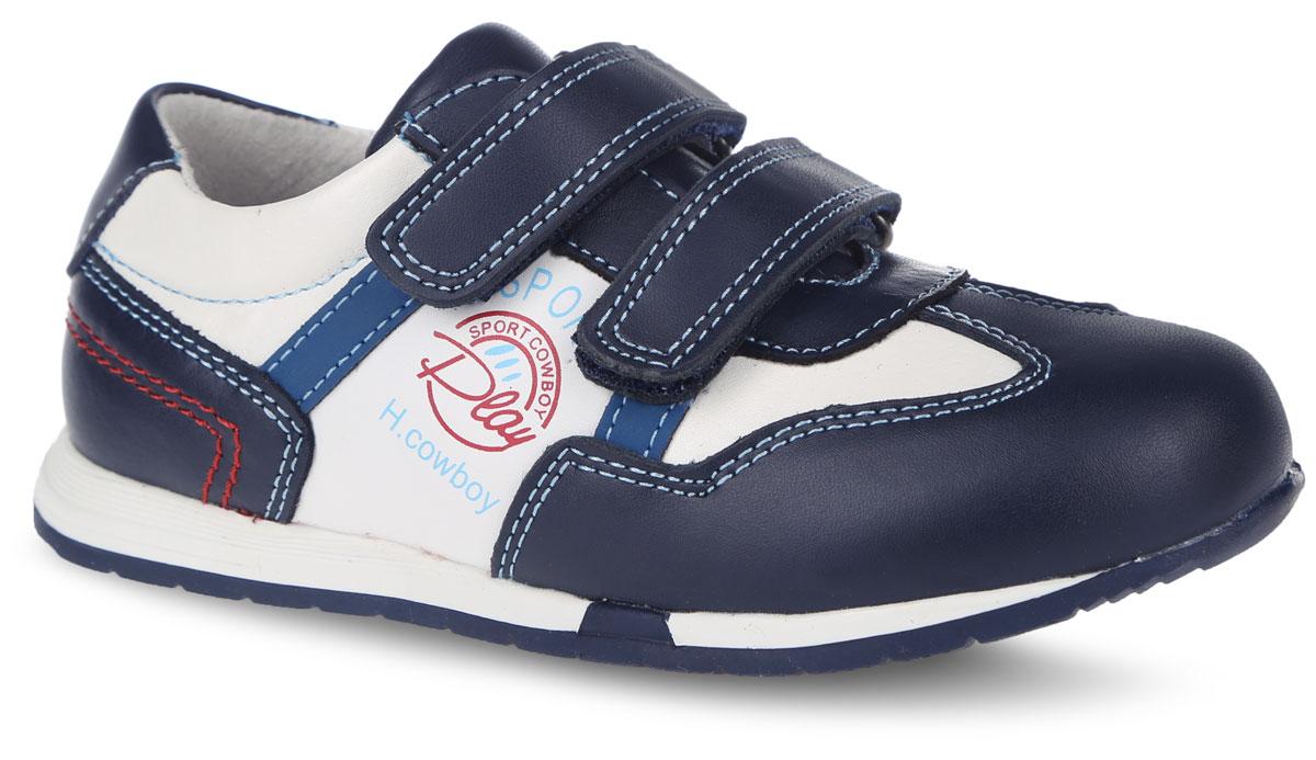 Полуботинки для мальчика. 03-186-01203-186-012Модные полуботинки от MAKFLY не оставят равнодушным вашего мальчика! Модель, выполненная из натуральной и искусственной кожи, декорирована надписью на боковой части изделия. Ремешки на застежках-липучках обеспечивают надежную фиксацию обуви на ноге. Внутренняя поверхность, выполненная из спилока, создает комфортные ощущения при носке. Стелька дополнена супинатором с перфорацией, который обеспечивает правильное положение ноги ребенка при ходьбе, предотвращает плоскостопие. Рифление на подошве обеспечивает отличное сцепление с любой поверхностью. Стильные полуботинки - незаменимая вещь в гардеробе вашего мальчика.
