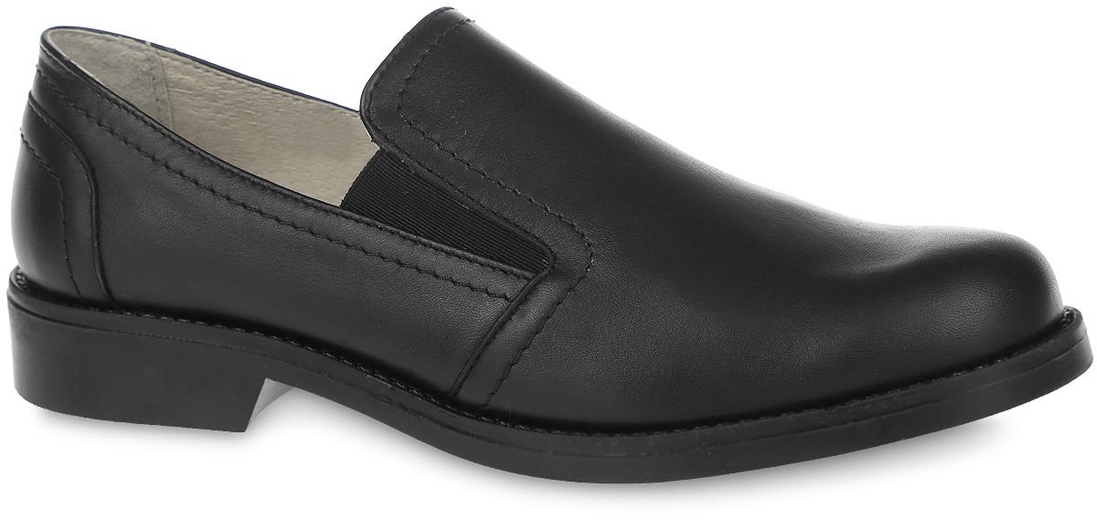 10785-1Замечательные туфли для мальчика от фирмы Зебра, оформленные прострочкой, выполнены из натуральной кожи. Модель с полукруглым мыском и эластичными вставками, на тонкой подошве с небольшим каблуком, будет уместно смотреться с брюками или классическими джинсами, идеальный вариант для школы. Подкладка выполнена из натуральной кожи комфортна при движении. Подошва выполнена из гибкого, не скользящего материала и обеспечивает надежное сцепление с поверхностью. Стелька с супинатором, выполненная из натуральной кожи, обеспечивает правильное положение ноги ребенка при ходьбе, предотвращает плоскостопие. В такой обуви ножкам вашего маленького мужчины всегда будет комфортно и уютно.